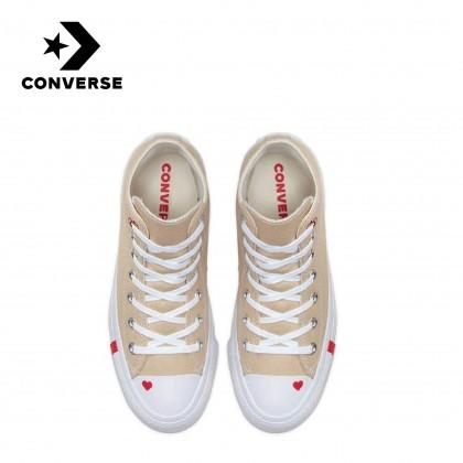 Converse Chucks Taylor All Star Love Canvas HI (Beige)